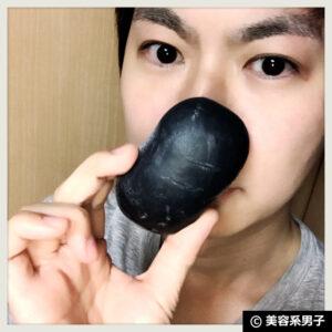 【これは良い!】ペリカン石鹸 ハリヘア 固形シャンプーがおすすめ
