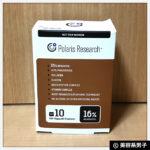 【AGA治療】ミノキシジル16%配合 育毛剤『ポラリス』【体験開始】