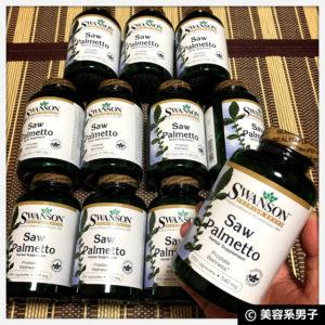 【リピート購入】AGA治療・育毛効果ノコギリヤシサプリメントなら