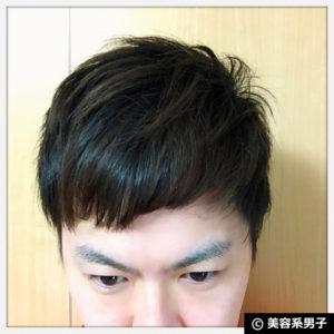 【AGA対策】髪をボリュームアップさせるならナカノドライワックス7D