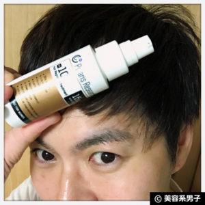 【AGA治療】ミノキシジル世界最高濃度『ポラリス』育毛【4ヶ月目】