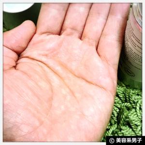 【AGA治療】究極の育毛ケアローション『ドクターゼロ 7HP』体験開始