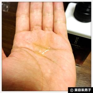【育毛】BAKUシャンプー&トリートメント プレミアム【体験開始】15