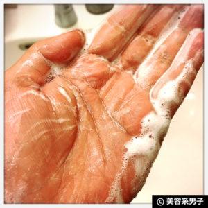 【育毛】BAKUシャンプー&トリートメント プレミアム【体験開始】16