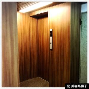 【青山・表参道】メンズにもおすすめの美容室vie【新規オープン】09