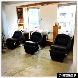 【青山・表参道】メンズにもおすすめの美容室vie【新規オープン】2