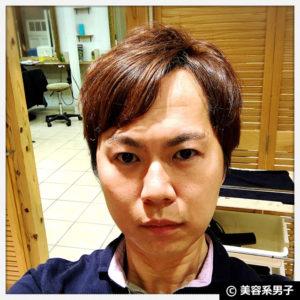 【M字ハゲ】薄毛が目立たない髪型と白髪が気にならない髪色【動画】03
