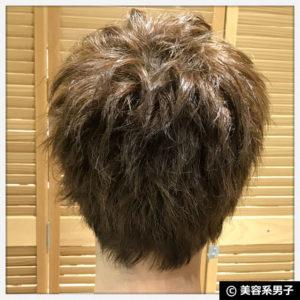 【M字ハゲ】薄毛が目立たない髪型と白髪が気にならない髪色【動画】07