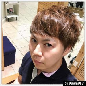 【M字ハゲ】薄毛が目立たない髪型と白髪が気にならない髪色【動画】09