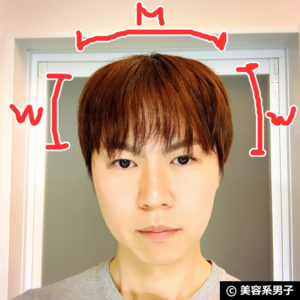 【M字ハゲ】ヘアアイロンでトップにボリュームを出す方法【薄毛】02