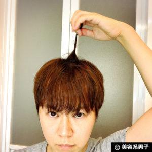 【M字ハゲ】ヘアアイロンでトップにボリュームを出す方法【薄毛】03