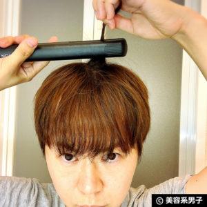 【M字ハゲ】ヘアアイロンでトップにボリュームを出す方法【薄毛】04