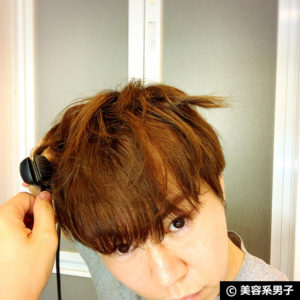 【M字ハゲ】ヘアアイロンでトップにボリュームを出す方法【薄毛】07