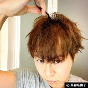 【M字ハゲ】ヘアアイロンでトップにボリュームを出す方法【薄毛】15