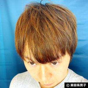 【体験2ヶ月】育毛シャンプー Foligain スティミュレイティング-効果01