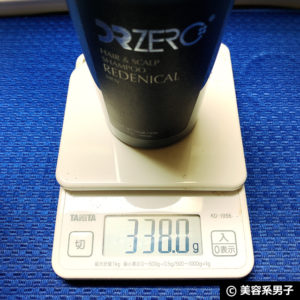 """【体験50日目】""""発毛""""シャンプー「ドクターゼロ リデニカル」効果02"""