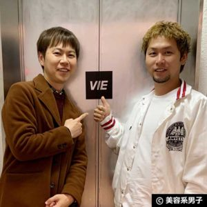 【ヘッドスパ】ミルボン頭皮クレンジング プロとセルフの違い[vie]11