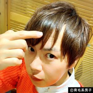 【緊急】M字ハゲを救う髪型(カット/セット)とカラー【原宿VIRGO】02