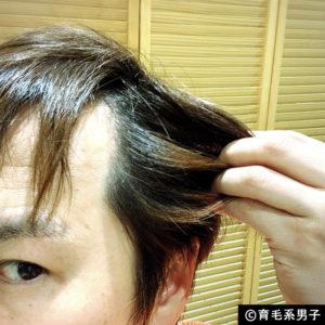 【緊急】M字ハゲを救う髪型(カット/セット)とカラー【原宿VIRGO】03