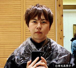 【緊急】M字ハゲを救う髪型(カット/セット)とカラー【原宿VIRGO】04
