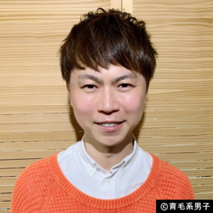 【緊急】M字ハゲを救う髪型(カット/セット)とカラー【原宿VIRGO】06