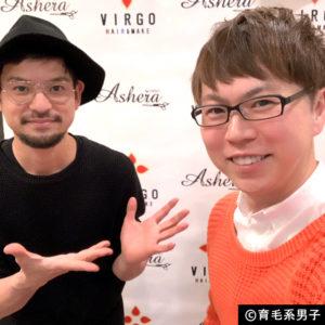 【緊急】M字ハゲを救う髪型(カット/セット)とカラー【原宿VIRGO】11