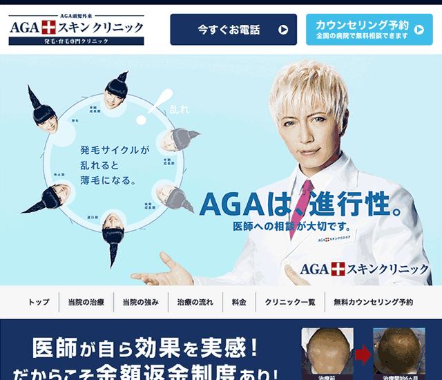 【AGA対策】効果を倍にして治療費を年間12万円節約する方法 01