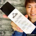 【サロン専売シャンプー】ザ ファースト メンテナンス 体験開始00