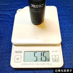 【体験64日目】新成分ドクターゼロリデニカルエッセンス育毛剤の効果11