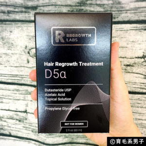 【AGA治療】デュタステリド配合育毛剤「リグロースラボD5α」体験開始-01