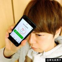 【リーブ21】世界初のオンライン発毛サービス「自宅でリーブ」アプリ