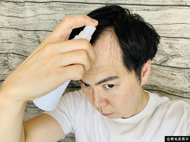 【育毛剤】3つの有効成分+和漢保湿エキス配合「穂乃髪」効果-03