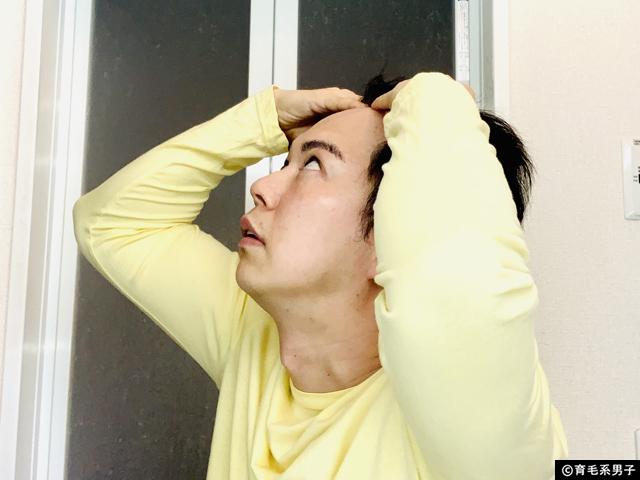 【育毛剤】3つの有効成分+和漢保湿エキス配合「穂乃髪」効果-06