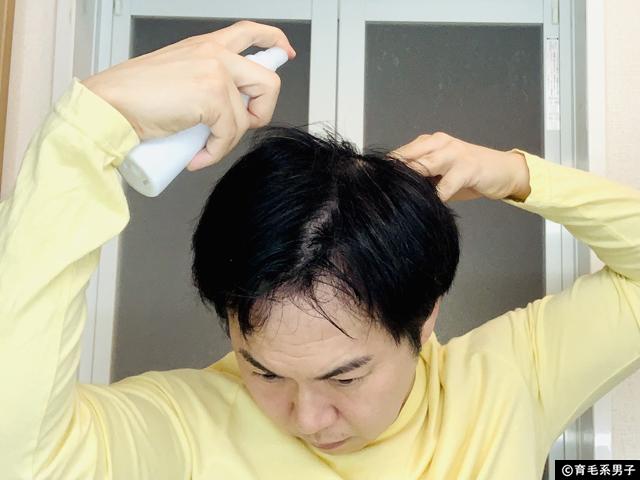 【育毛剤】3つの有効成分+和漢保湿エキス配合「穂乃髪」効果-07