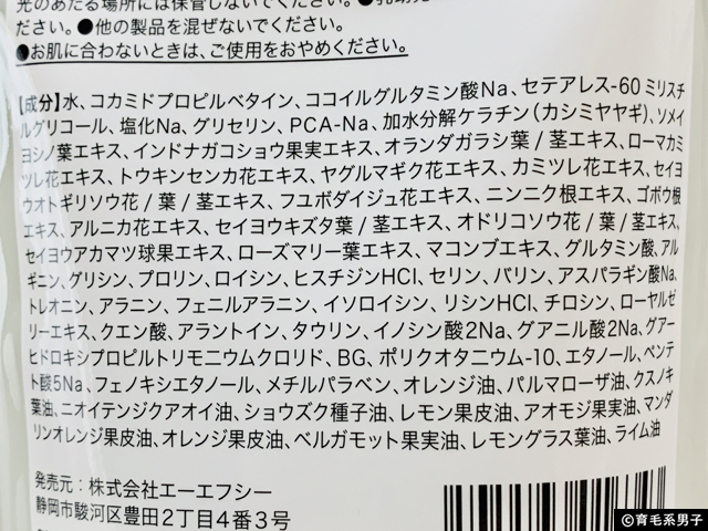【1本3役のオールインワン】SHIN.ボタニカルスカルプシャンプー-02